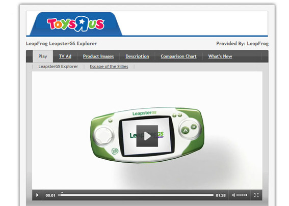 video toys r us ecommerce